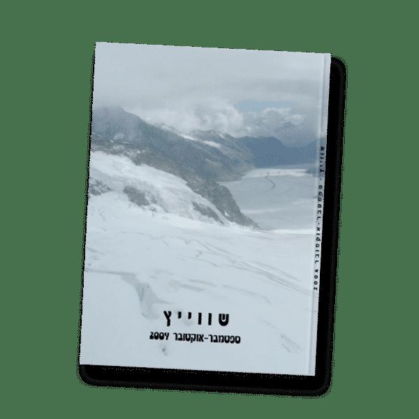 אלבום שווייץ 2004